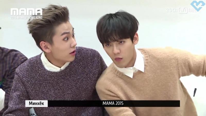 2015 MAMA STAR COUNTDOWN D-28 с BTOB [02.12.2015] (Рус. саб)