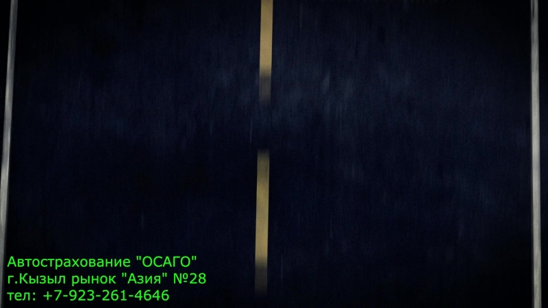 Реклама ОСАГО-1.mxf