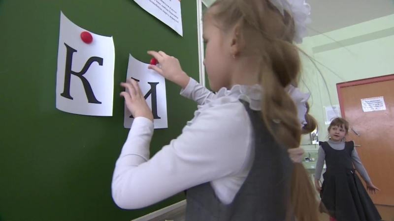«Академия Монсиков» в практике педагогов ГБОУ Школа 1394