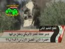 Ирак периода оккупаци.Подрыв MRAP коалиции на мощном СВУ