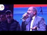 Серж Сар... в смысле Танкян и Никол Пашинян
