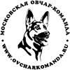 Московская Овчар-команда. Помощь НО и ВЕО.