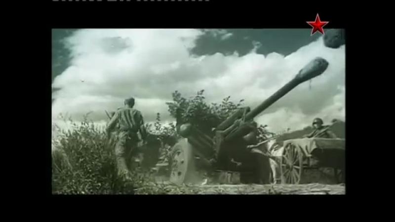 Оружие Победы Дивизионная пушка ЗИС 3 смотреть онлайн без регистрации