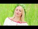 Елена Комарова группа Калина Фолк - За тихой рекою.