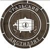 Уральский дистиллят™| Форум | Отзывы.
