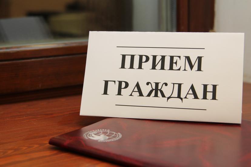 График приема граждан в Общественной приемной губернатора Калужской области в Обнинске на апрель