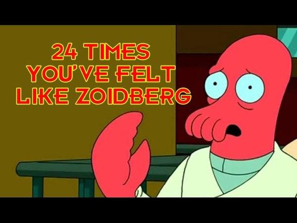 24 Times Youve Felt Like Zoidberg