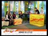 чайники_20 03_Мария Калугина, Татьяна Иванова,Ольга Урусова