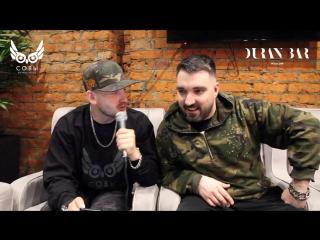 В гостях у Sovi - CVPELLV (Интервью 22. Feb. 2018)
