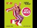 12 Мая - VIP MIX 3 by Denis Rublev