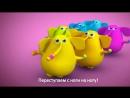 Физминутка для детей_Физминутка для дошкольников_ Веселая разминка для детей