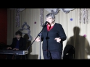 Ирина Олехова Парижанка на вечере От Бреля до Вертинского 15.12.2017