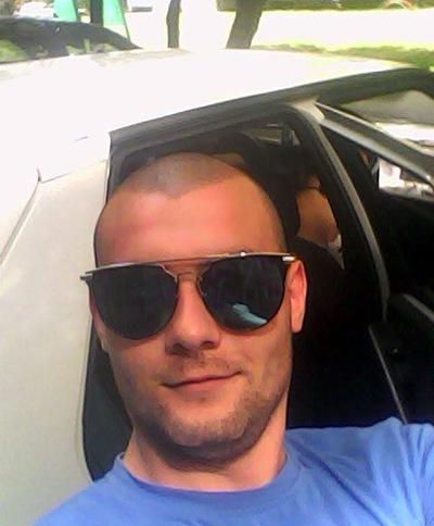 Владислав Степанюк