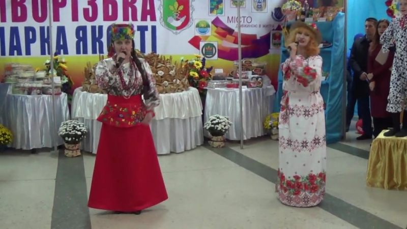 Фольклорный дует Заграва Їдемо на ярмарок