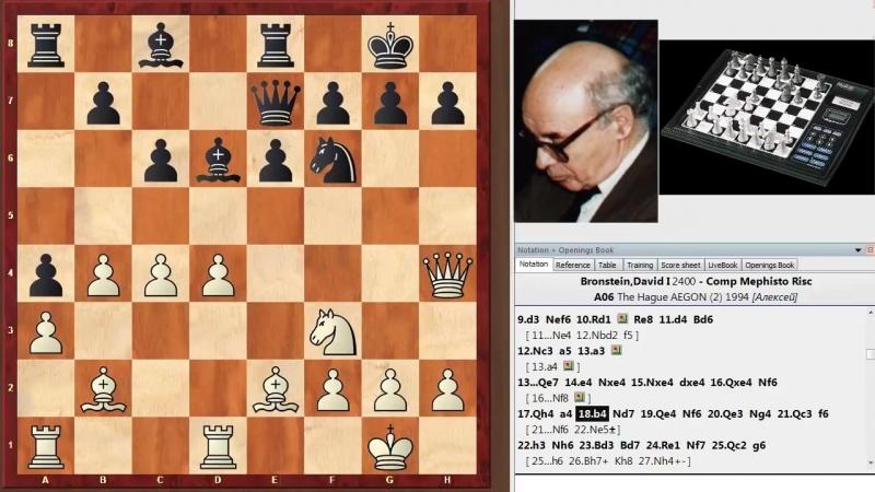 Шахматы Бронштейн Mephisto Risc партию решил ФЕРЗЬ ТРУДЯГА