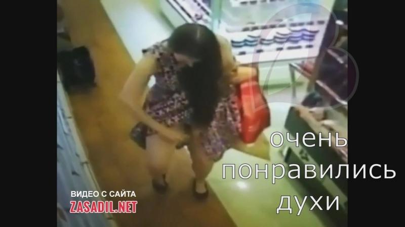 Если понравились духи в парфюмерном магазине - zasadil net