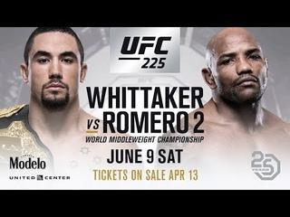 UFC 225 - ЙОЭЛЬ РОМЕРО НЕ СДЕЛАЛ ВЕС!!! ВЗВЕШИВАНИЕ (ПРЯМАЯ ТРАНСЛЯЦИЯ)