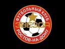 БЗСМ2018/3т Звезда-ДРГ Строитель-2010Каменск 9-2 17.06.2018 2009 г.р.