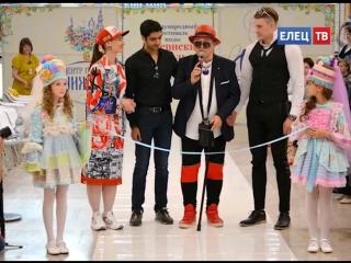 Елецкие модельеры стали победителями xvi международного фестиваля молодых дизайн