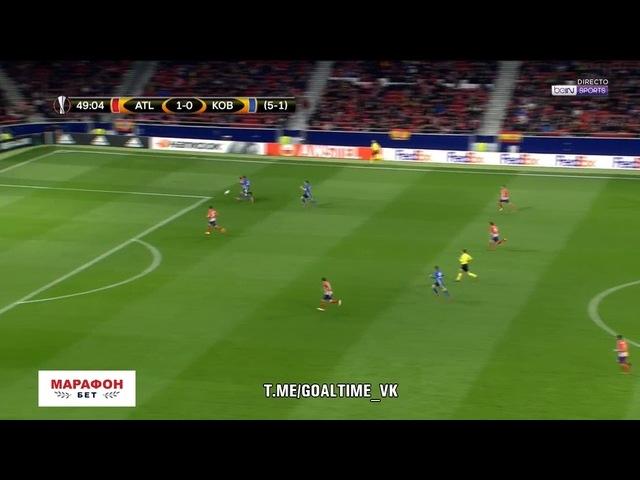 Атлетико - Копенгаген. Обзор матча. Лига Европы 2017/18. 1/16 финала. 2-й матч.