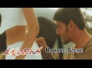 Takkari Donga Telugu Movie | Romatic Scene | Mahesh Babu | Bipasha Basu | Lisa Ray | ETV Cinema