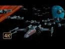 Придётся уничтожить их по одному. Повстанцы начинают атаку на Звезду Смерти. Звёздные войны Эпизод 4