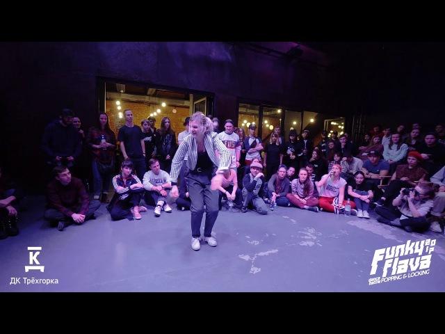 Махова вс Ольга Щетинина | Locking Pro 1/8 | Funky Flava 2017 » Freewka.com - Смотреть онлайн в хорощем качестве