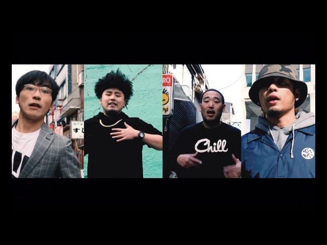 DOTAMA『TECHNICS』feat. MAKA, SAM, NAIKA MC(Official Music Video)
