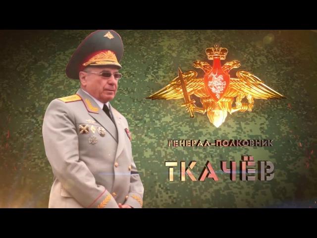 Главный подозреваемый по делу о сбитом Боинге оказался российским генералом