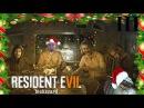 ⌐■_■Стрим Resident Evil 7 Biohazard — Часть 3 Финал Я Мия, какого хера」°ロ°」