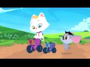 КИСА 4 серия Велосипед. Мультфильмы для детей. Развивающие мультики про машинки