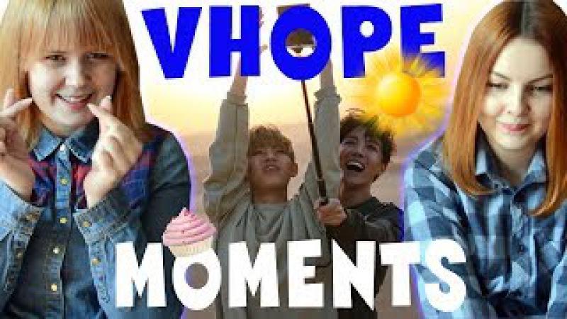 BTS VHope [V J-Hope] Moments Reaction