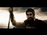 Разговор Леонида и Эфиальта   300 спартанцев