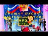 Вадим Кузёма Одноклассница Автор видео Людмила Чепчугова.
