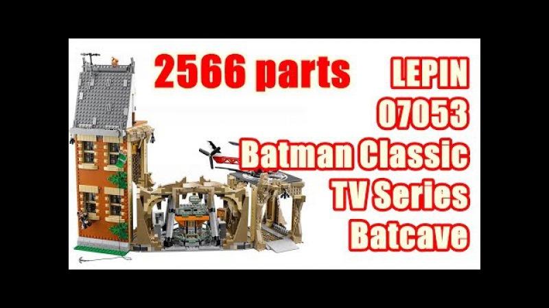 Lepin 07053 Batman Classic TV Series Batcave