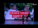 Дмитрий Портнягин о ценностях поколения Z Выступление на CRMDAY Москва 24 10 17 г