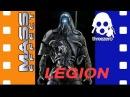 Фигурка Mass Effect - Легион Mass Effect - Legion Threezero