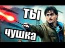 Магическая школа жизни Garry's Mod Hogwarts RP