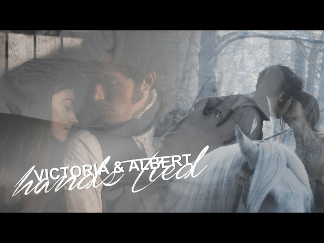 Victoria Albert    Виктория