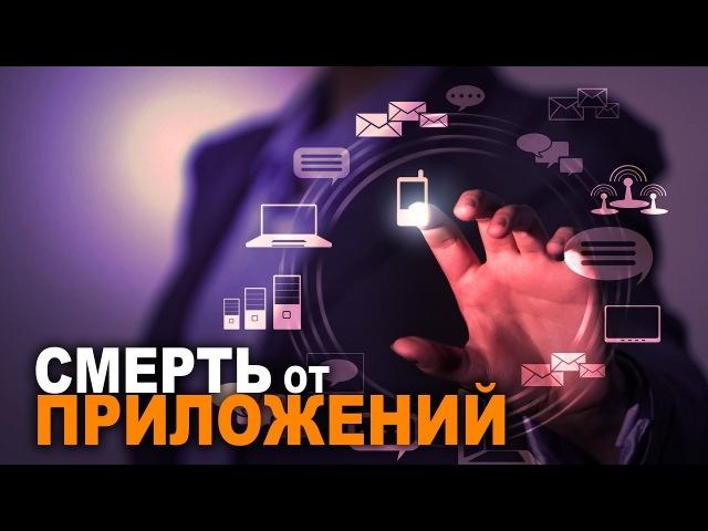 Смартфоны убийцы. Страшная переписка ВКонтакте. Убийство Кеннеди. Мистика