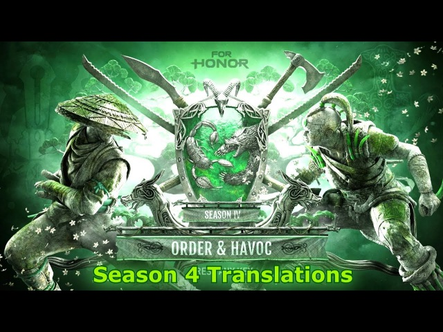 [Season 4] For Honor All Combat Translations (Outdated)