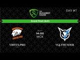 🔴[ВСЕ МАТЧИ] Virtus.Pro vs VGJ.Thunder (BO5) Турнир: (PGL) The Bucharest Major Grand-Final 2018.