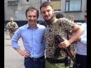 Сын Авакова воевавший против мирных в Донбассе просидел всю ночь в киевском из