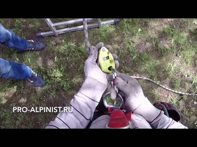 Ремонт крыши с использованием альпинистского снаряжения. htvjyn rhsib c bcgjkmpjdfybtv fkmgbybcncrjuj cyfhz;tybz.