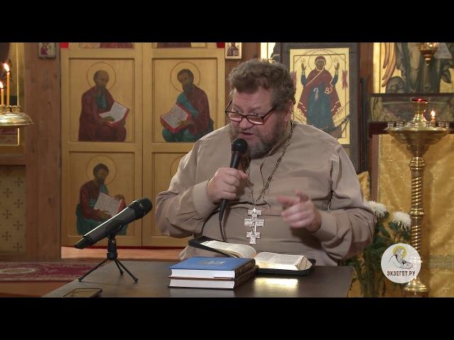 Протоиерей Олег Стеняев. Евангелие от Луки 5.