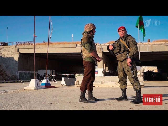 Часовой - Сирия. Военная полиция. Выпуск от 04.03.2018