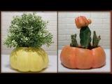 Чудесные вазы и горшки в форме тыквы