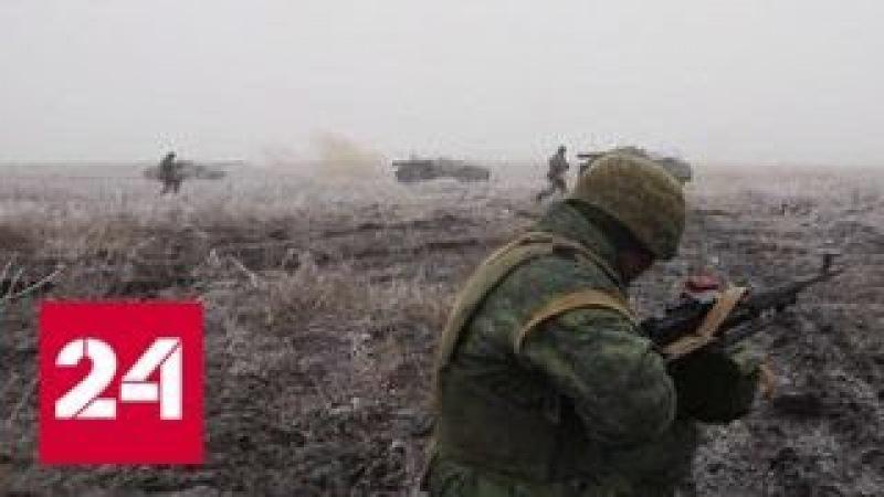 Сладков : закон о реинтеграции Донбасса - Россия 24