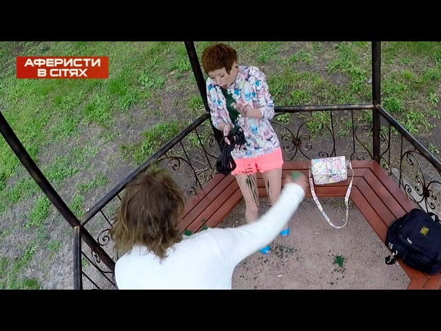 Раб Виталик жжет - Аферисты в сетях - Выпуск 10 - 01.11.2016