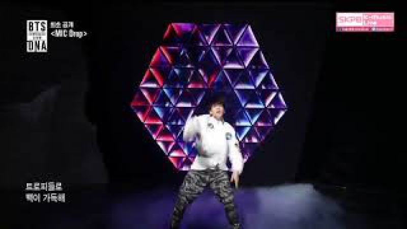 BTS (방탄소년단) - MIC Drop (FIRST EVER BTS COMEBACK SHOW)
